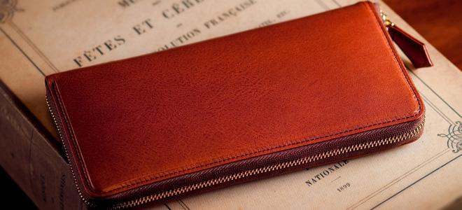mattone-large-wallet