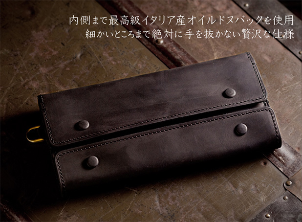 napoleon-calf-alexandfer-wallet
