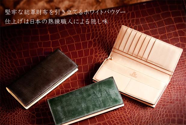 大容量の財布