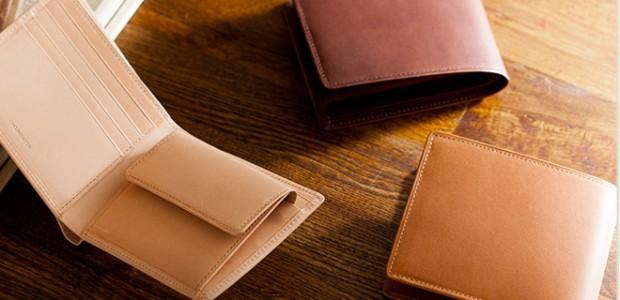 【パティーナ二つ折り財布】優秀なタンナーが製造した革を使ったこだわりの財布